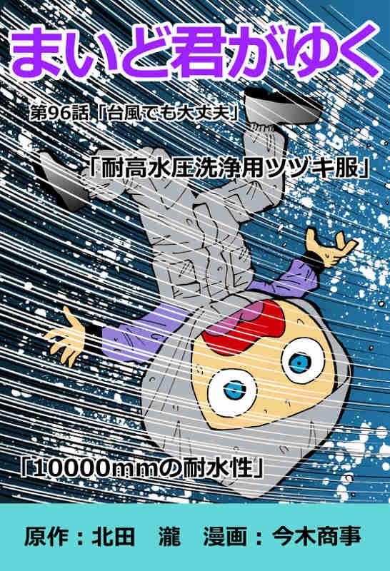 f:id:manga-imaking:20160913145649j:plain