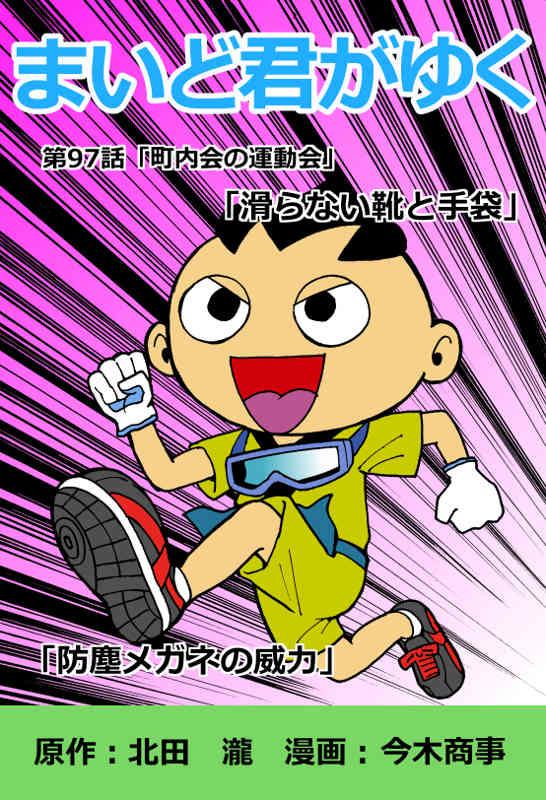 f:id:manga-imaking:20160930210732j:plain