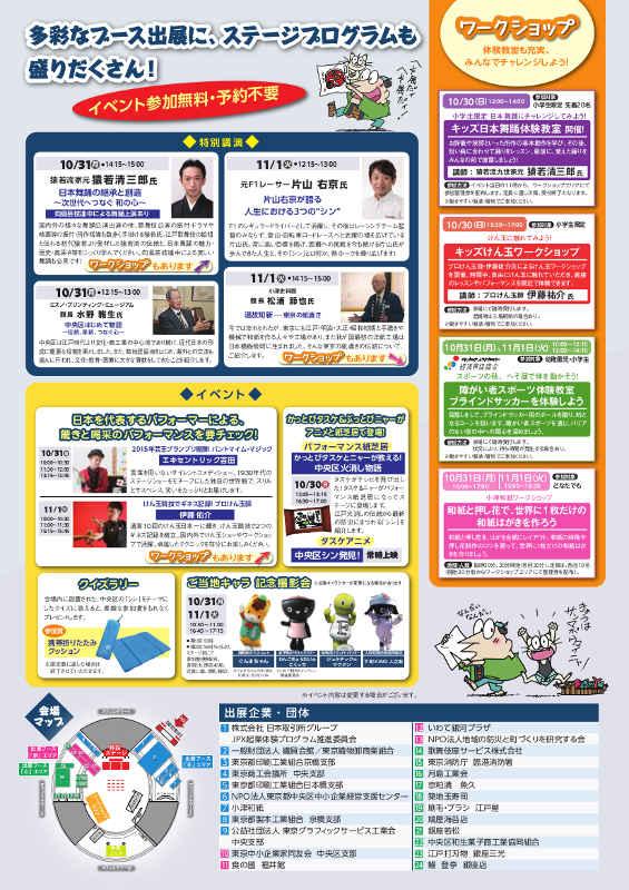 f:id:manga-imaking:20161024202923j:plain
