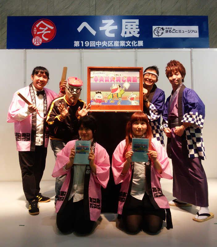 f:id:manga-imaking:20161031114703j:plain