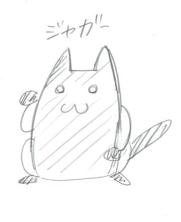 f:id:manga-imaking:20161110202238j:plain