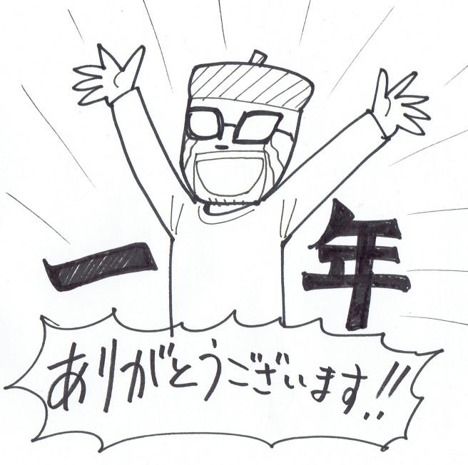 f:id:manga-imaking:20161127185713j:plain