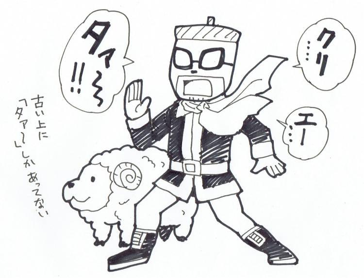 f:id:manga-imaking:20161206211013j:plain