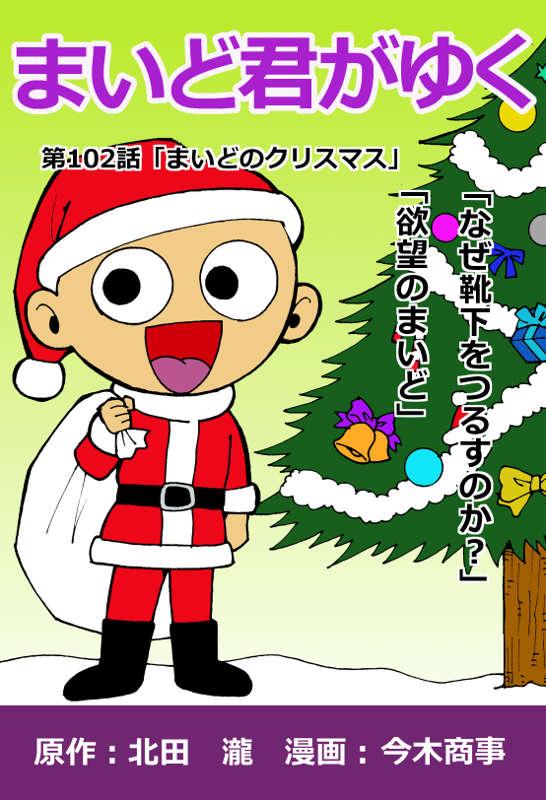 f:id:manga-imaking:20161216152855j:plain