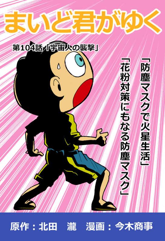 f:id:manga-imaking:20170115153333j:plain