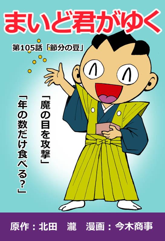 f:id:manga-imaking:20170201125002j:plain