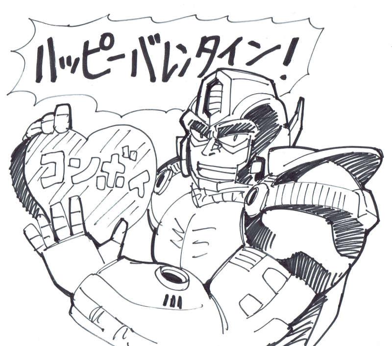 f:id:manga-imaking:20170214144554j:plain