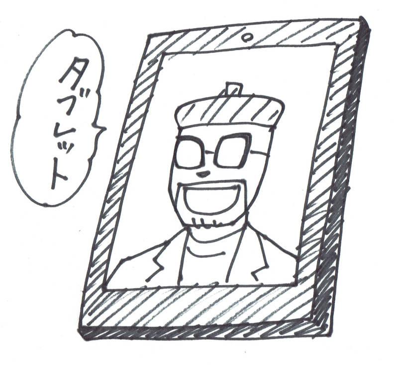 f:id:manga-imaking:20170225171105j:plain