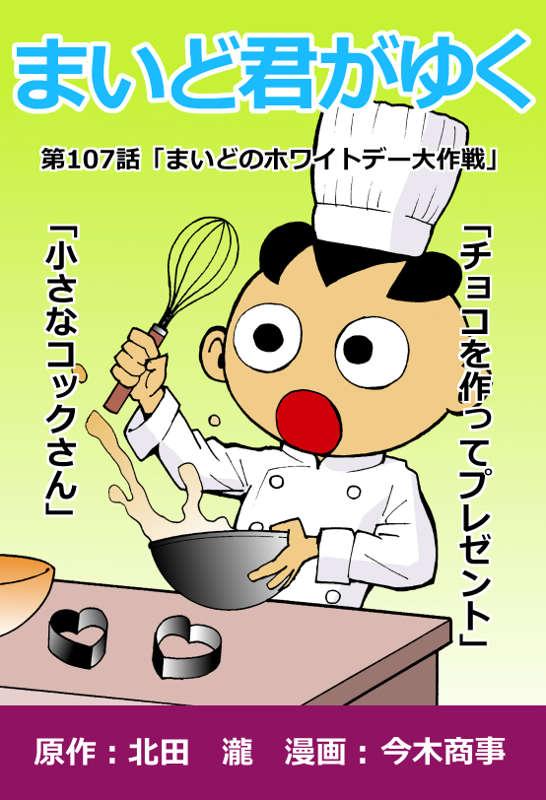 f:id:manga-imaking:20170228215421j:plain
