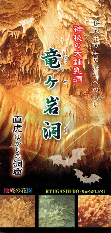 f:id:manga-imaking:20170303202258j:plain