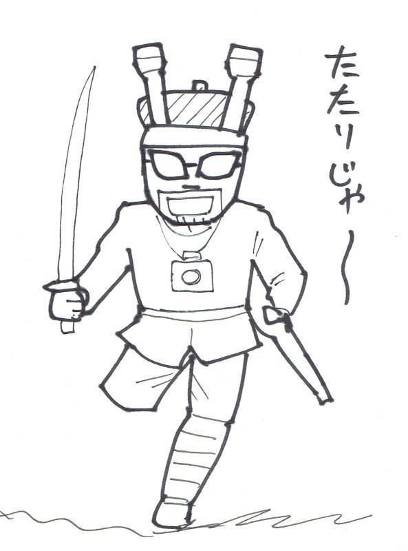f:id:manga-imaking:20170303204043j:plain