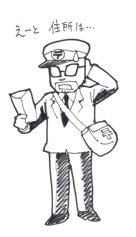 f:id:manga-imaking:20170311155143j:plain