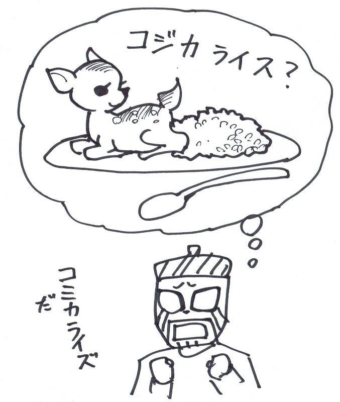 f:id:manga-imaking:20170331105351j:plain