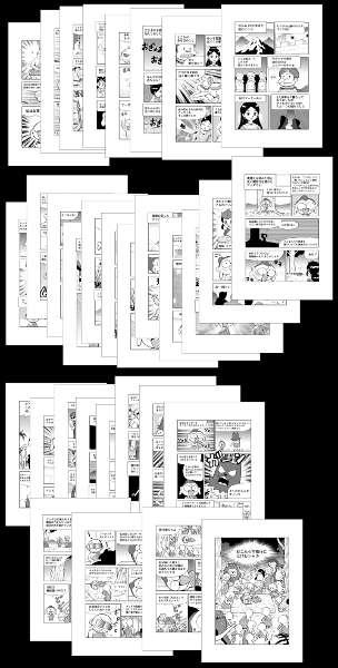 f:id:manga-imaking:20170331161110j:plain