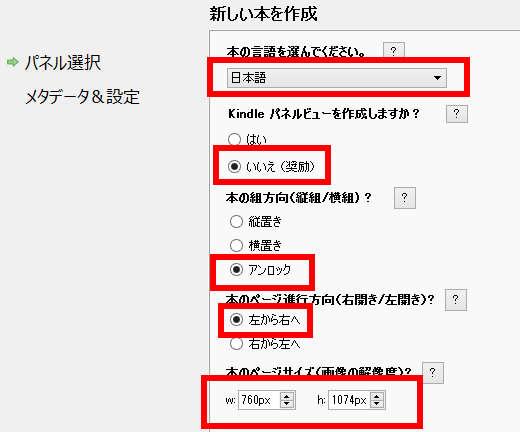f:id:manga-imaking:20170331165711j:plain