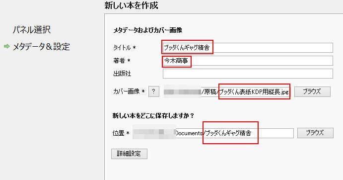 f:id:manga-imaking:20170331171001j:plain