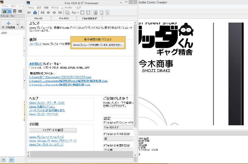 f:id:manga-imaking:20170331172351j:plain