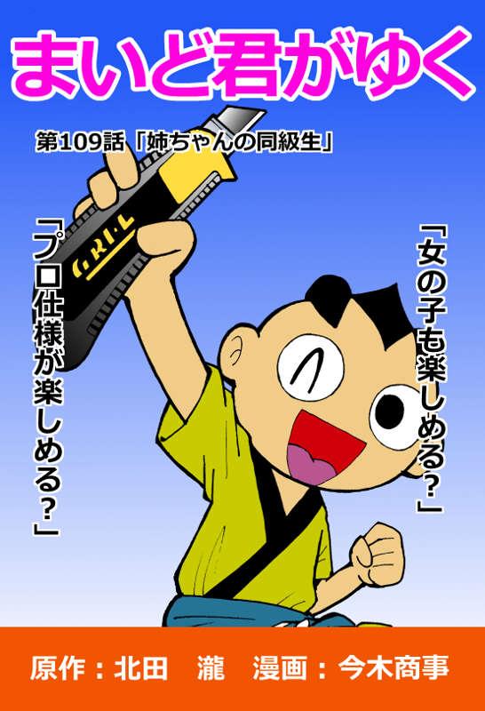 f:id:manga-imaking:20170331205257j:plain