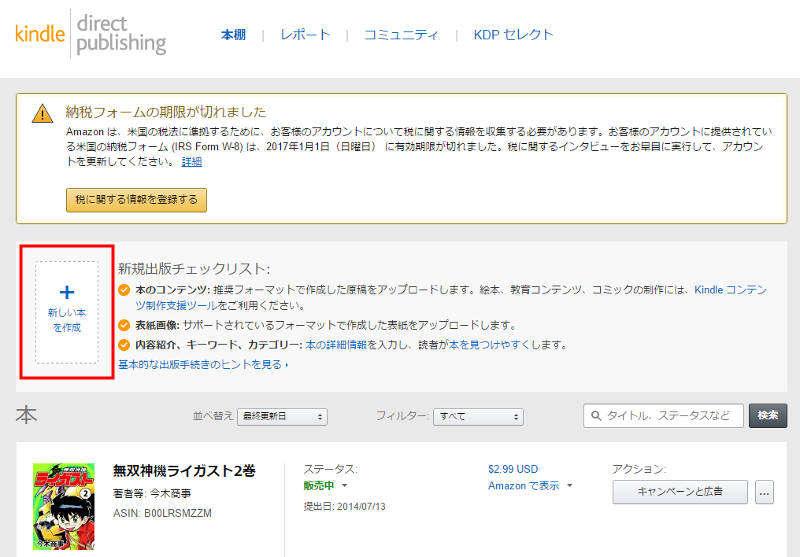 f:id:manga-imaking:20170401100420j:plain