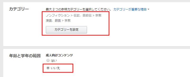 f:id:manga-imaking:20170401111314j:plain