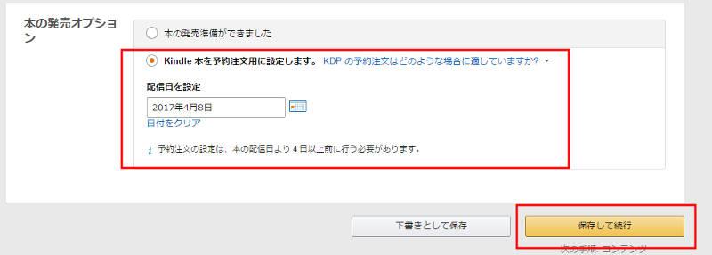f:id:manga-imaking:20170401112009j:plain
