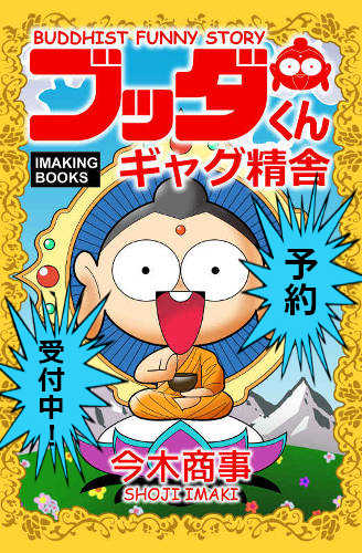 f:id:manga-imaking:20170404163946j:plain