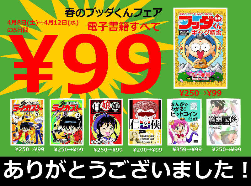 f:id:manga-imaking:20170421114659j:plain