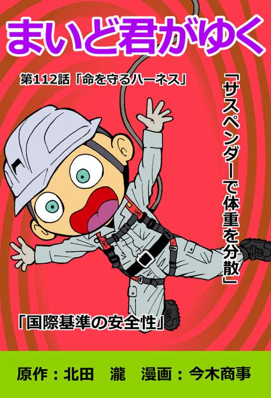 f:id:manga-imaking:20170515204211j:plain