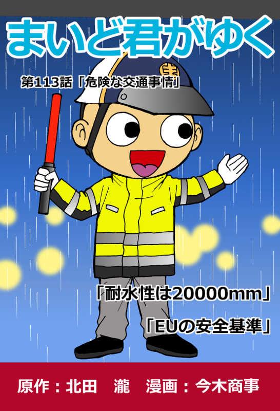 f:id:manga-imaking:20170530212247j:plain