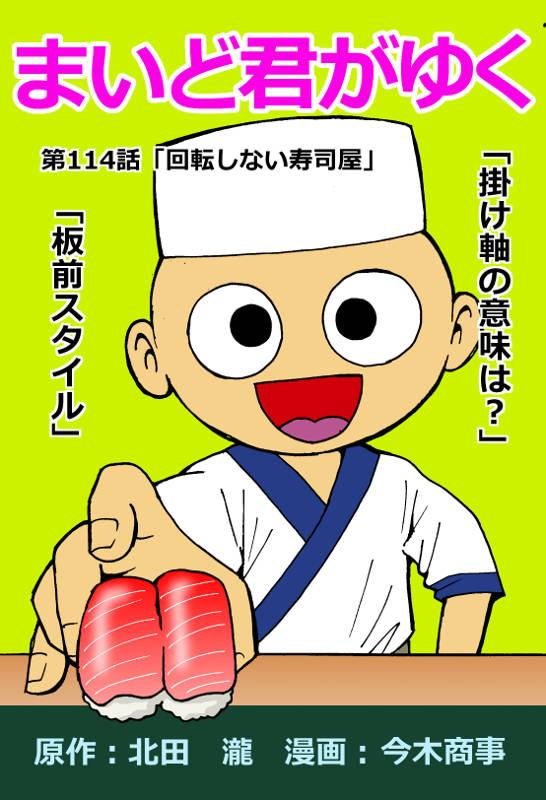 f:id:manga-imaking:20170616075826j:plain