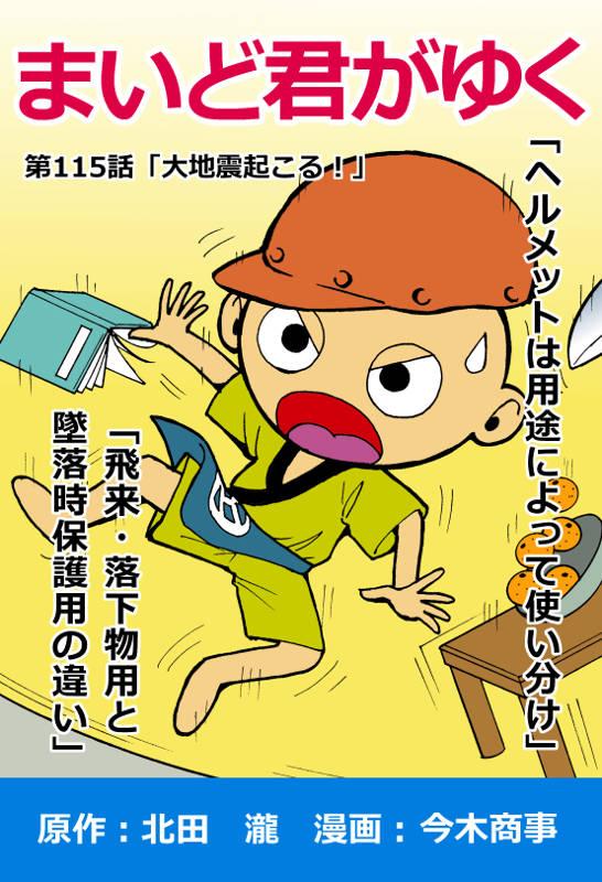 f:id:manga-imaking:20170630125250j:plain