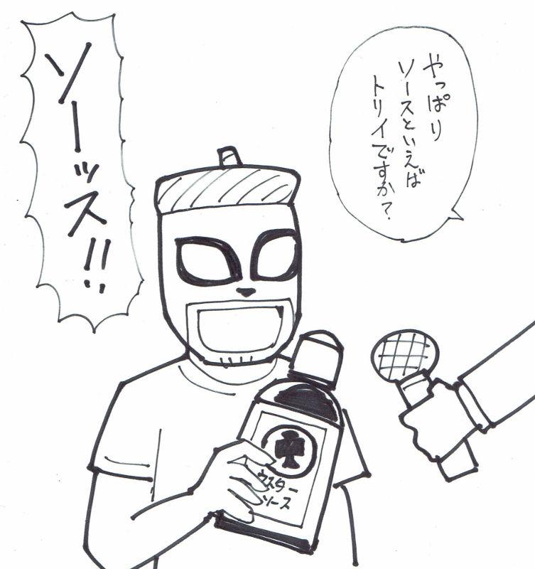 f:id:manga-imaking:20170714213506j:plain