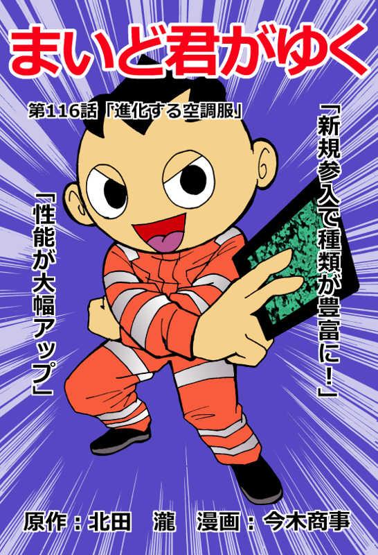f:id:manga-imaking:20170715094537j:plain