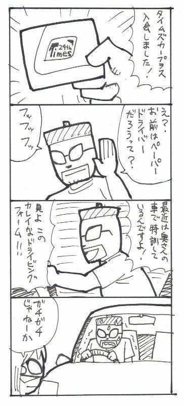 f:id:manga-imaking:20170730183636j:plain