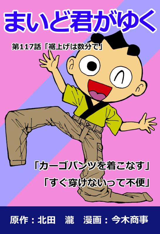 f:id:manga-imaking:20170731152704j:plain
