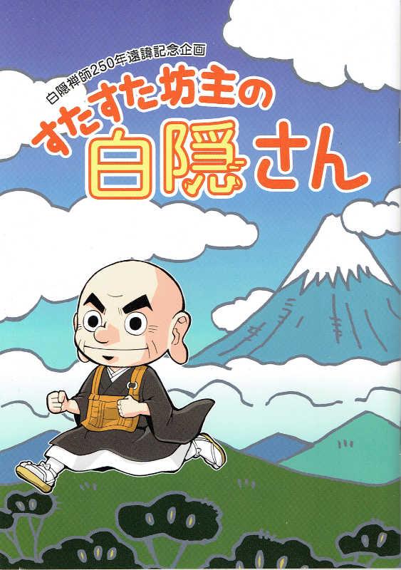 f:id:manga-imaking:20170812155151j:plain