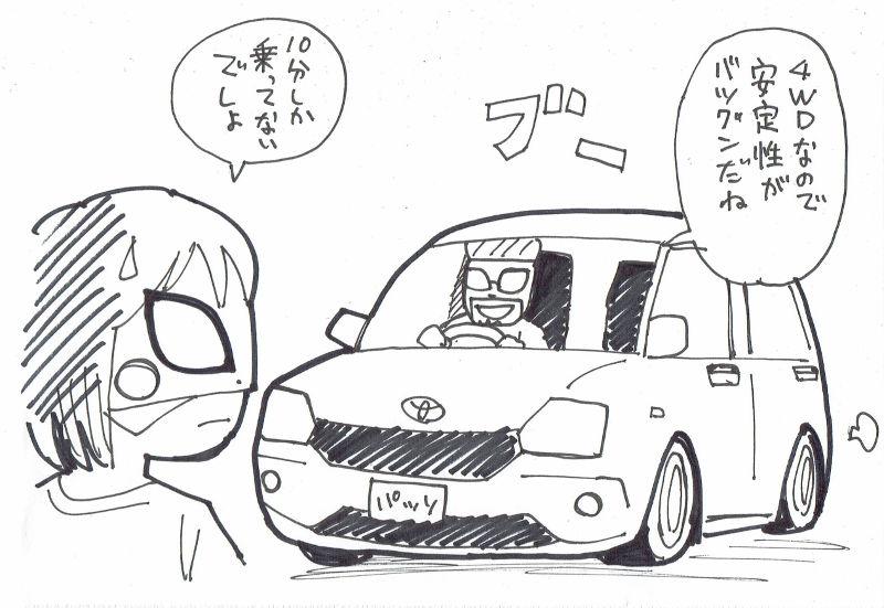 f:id:manga-imaking:20170819145357j:plain