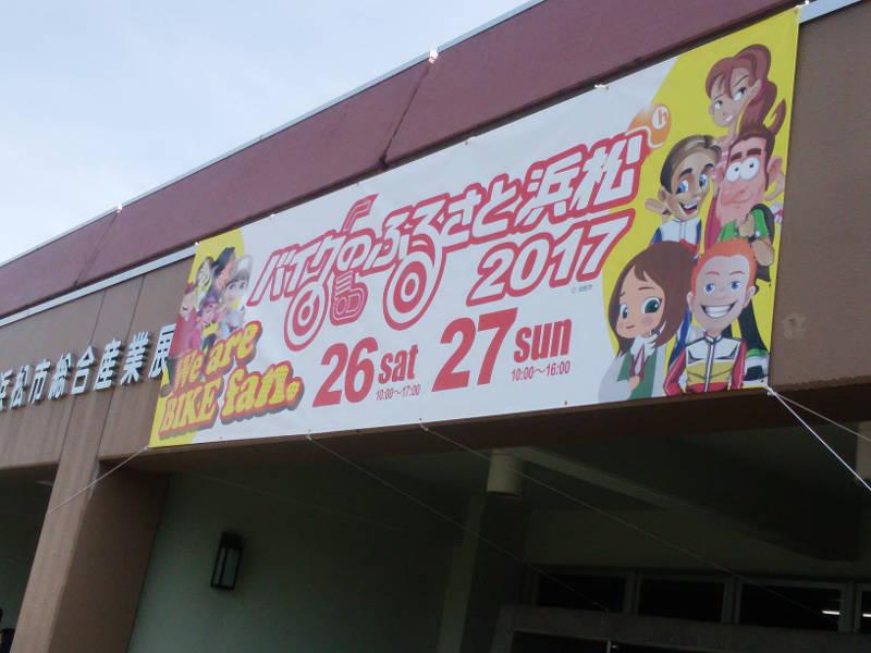 f:id:manga-imaking:20170828111705j:plain