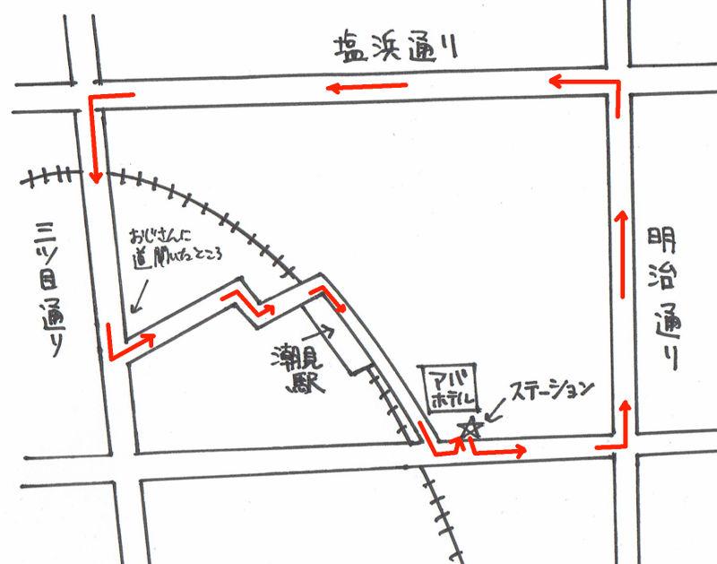 f:id:manga-imaking:20170919170925j:plain