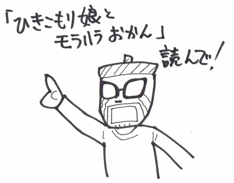 f:id:manga-imaking:20171007172409j:plain
