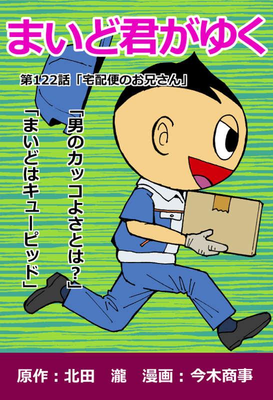 f:id:manga-imaking:20171016084604j:plain