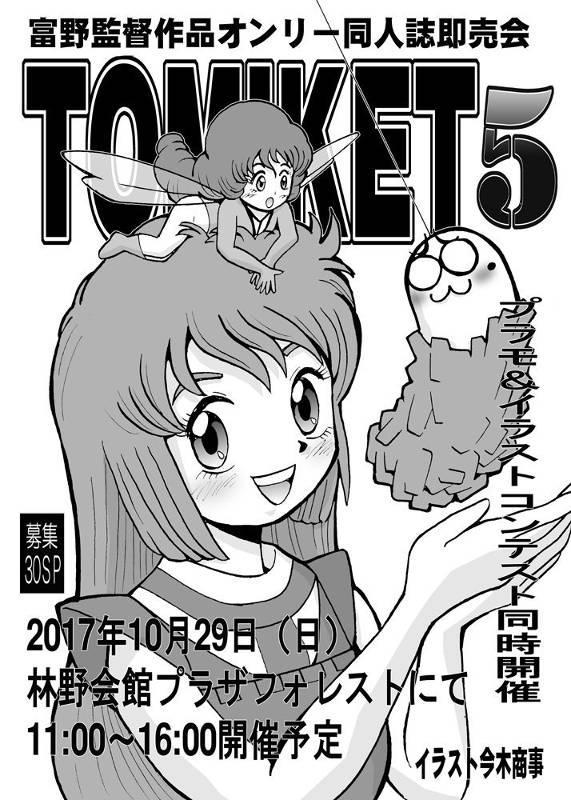 f:id:manga-imaking:20171031145451j:plain