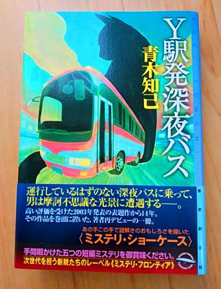 f:id:manga-imaking:20171108083605j:plain