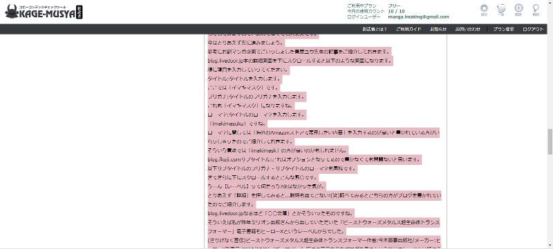 f:id:manga-imaking:20171120214614j:plain