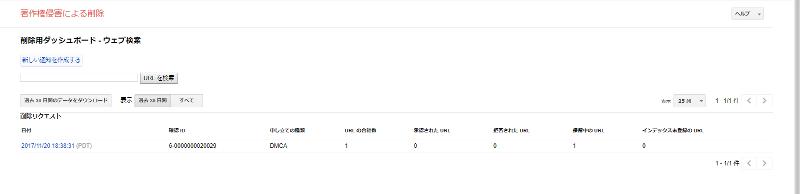 f:id:manga-imaking:20171121114239j:plain