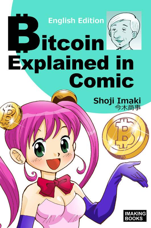 f:id:manga-imaking:20171125201851j:plain
