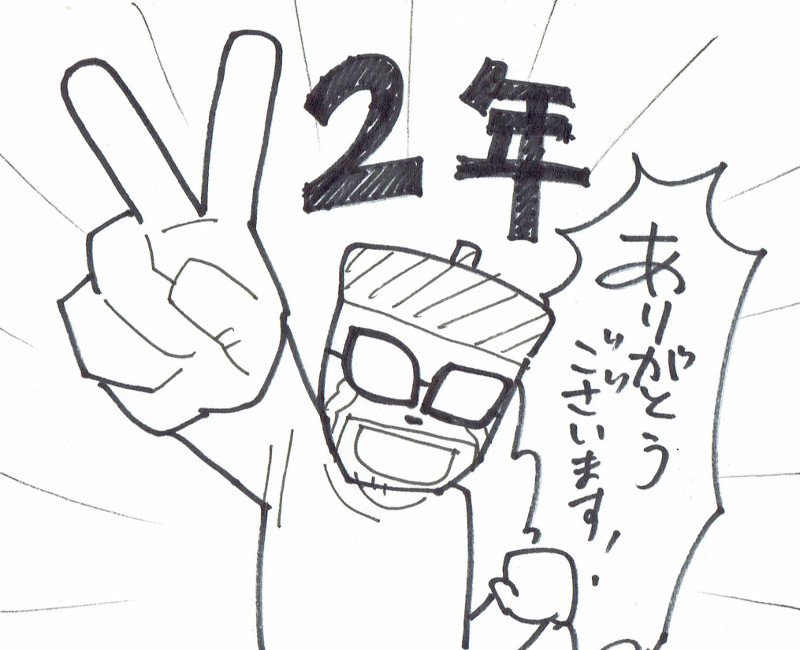 f:id:manga-imaking:20171128165652j:plain