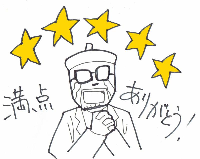 f:id:manga-imaking:20171202145941j:plain