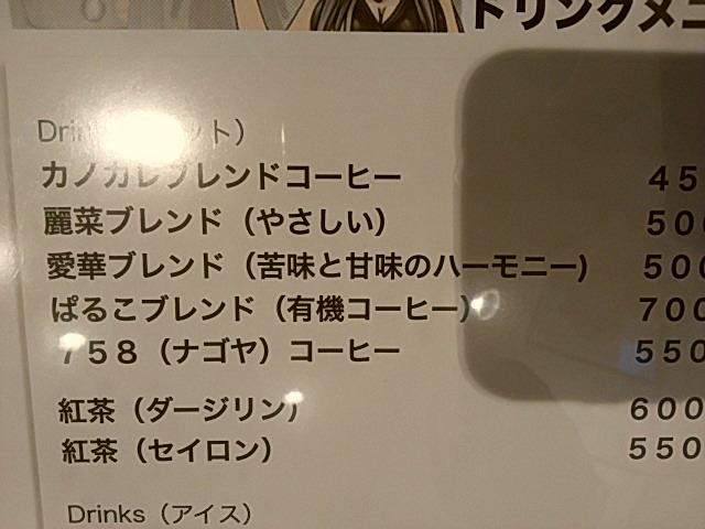 f:id:manga-imaking:20171222140939j:plain