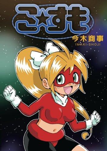 f:id:manga-imaking:20171223210541j:plain